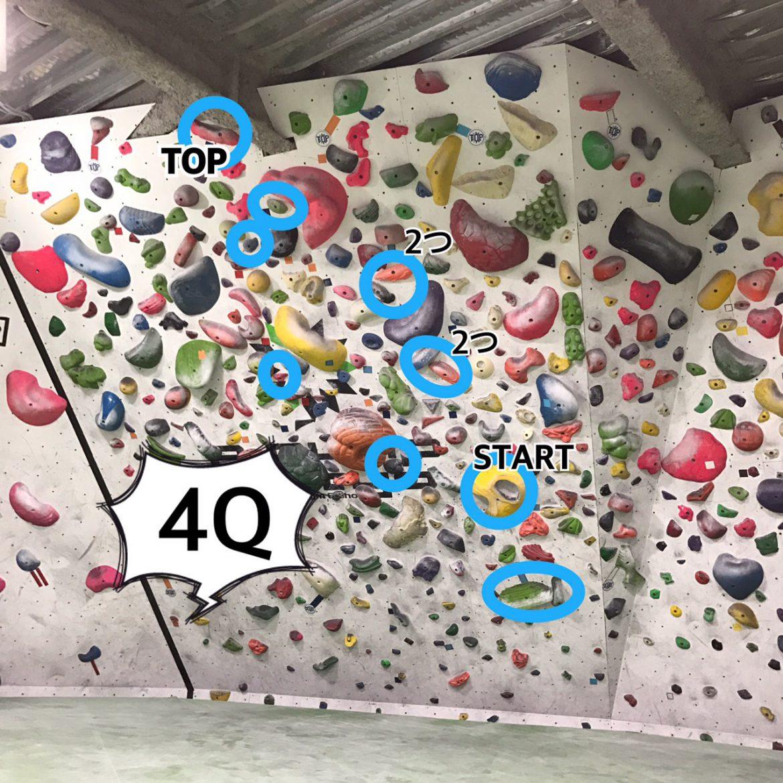 登りたくなる水曜日
