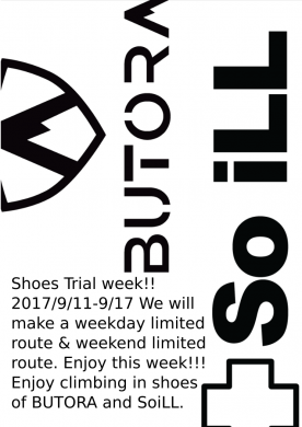 SoiLL×BUTORA Shoes Trial!!!