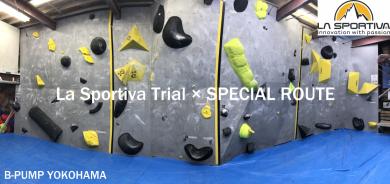 La Sportiva Trial × SPECIAL ROUTE