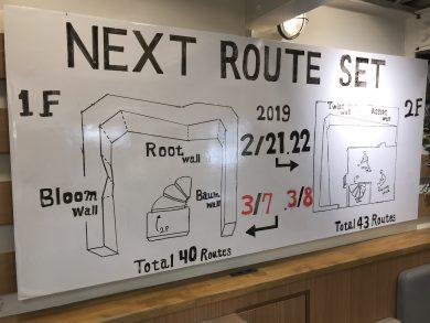 NEXT ROUTE SET☞☞新作CHALK BAG