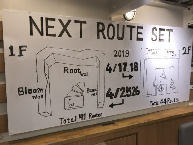 NEXT ROUTE SET ▶