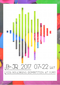 B-Jr2017速報 5 [要項&競技順]