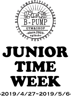 JUNIOR TIME WEEK 4/27-5/6