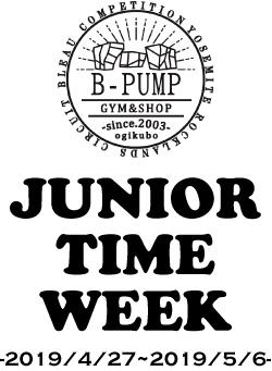 JUNIOR TIME WEEK 4/27-5/6