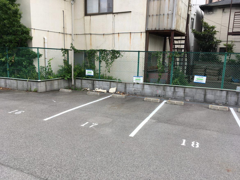 駐車場に関するお知らせ。