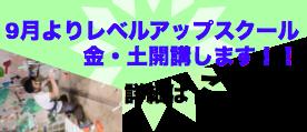 〜祝日営業のお知らせ〜