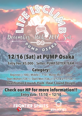 PUMP大阪店『LIFE IS CLIMB』リザルト!