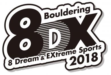 PUMP大阪『8DX』開催に伴う変則営業のお知らせ