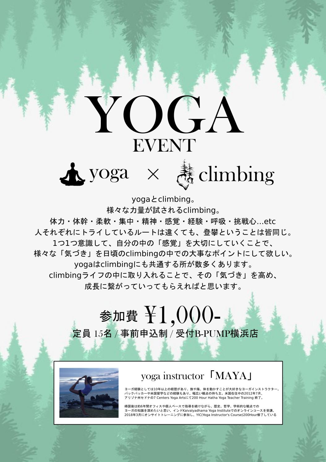 B-PUMP横浜『Yoga』イベント開催