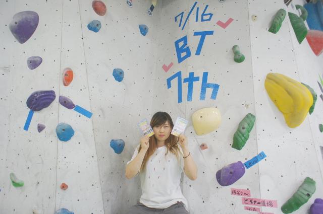 B-PUMP Tokyo 7th