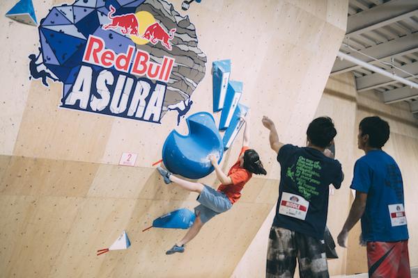 Red Bull ASURA