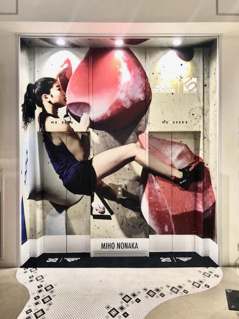 adidas FIVETEN 〈ALEON/アレオン〉