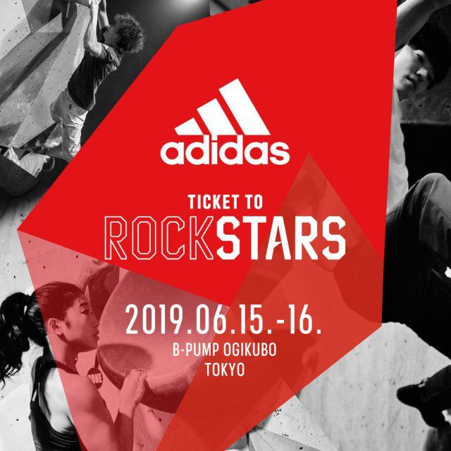 【RESULT】adidas ROCKSTARS TOKYO 2019
