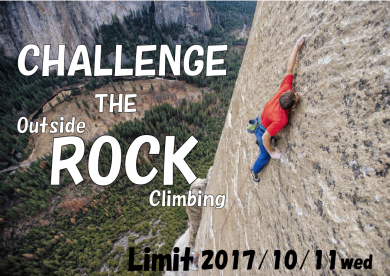 Challenge the Outside Rock Climbing