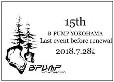 7/28(土) LAST EVENT詳細