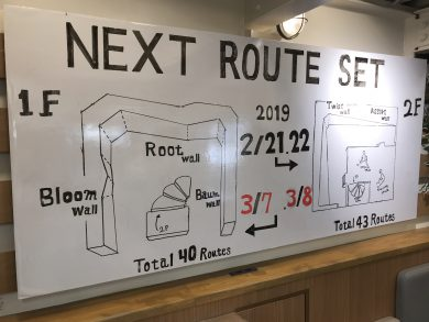 NEXT ROUTE SET☞☞新作CHALK BAG