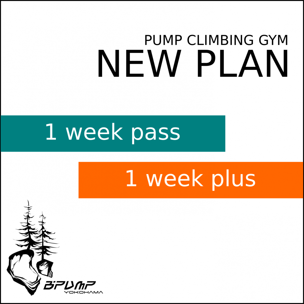 NEW PLAN【1 week pass】&【1 week plus】