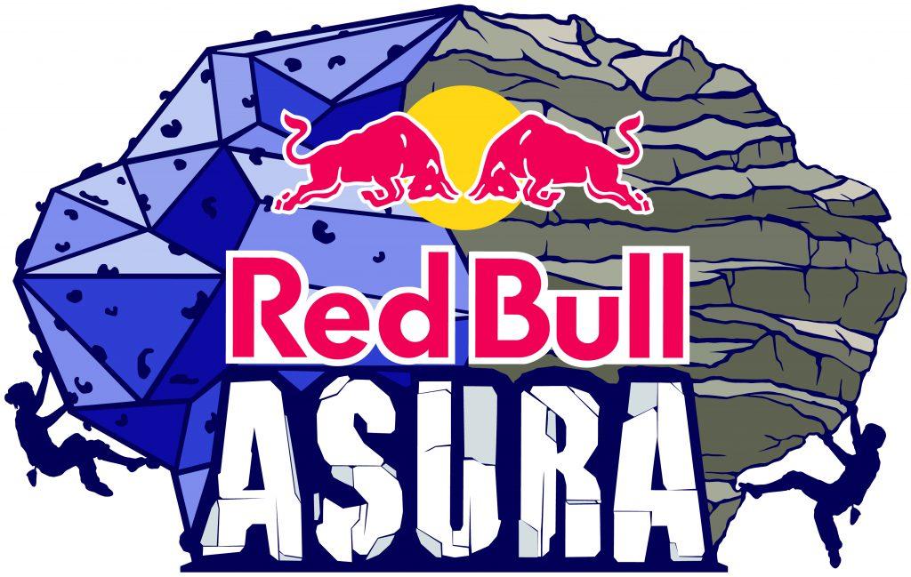 Red Bull ASURA 2017