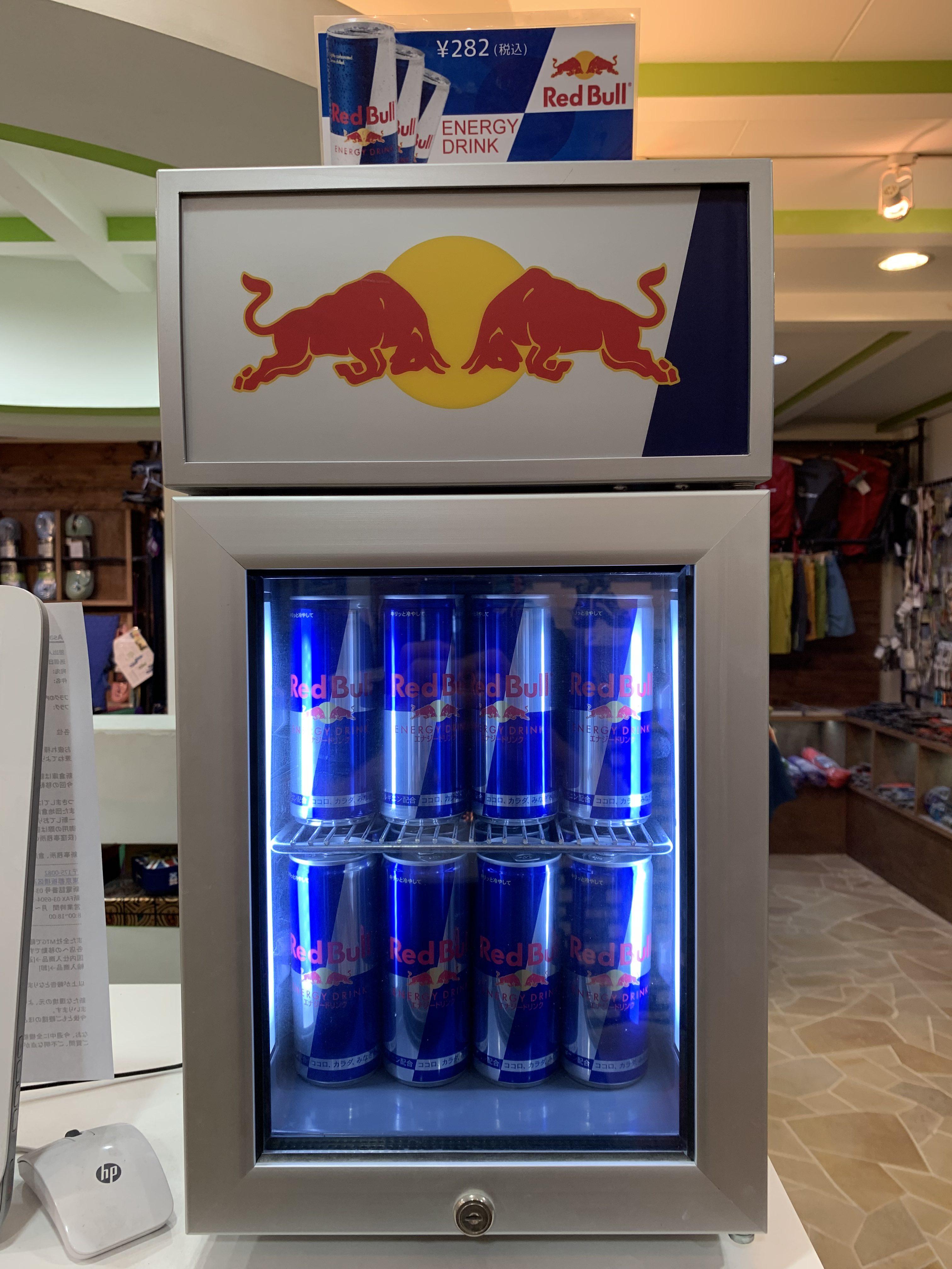 Red Bull ASURA 2019 エントリー開始!!