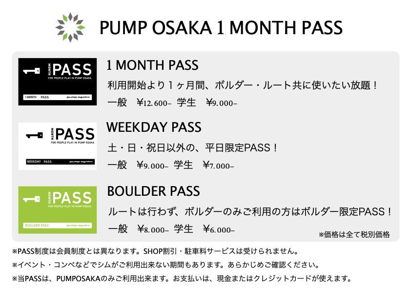 1 MONTH PASS!!