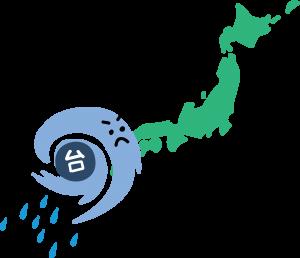 台風の影響による明日の営業について